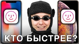 FaceID iPhone Xs Max vs iPhone X... РАЗНИЦЫ НЕТ?!