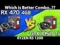 RX 470 vs GTX 1050 ti || Ryzen R3 1200