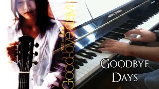 Goodbye Days - Vocal + Piano cover ~ (YUI ユイ) performed by HollowRiku