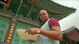 Обед в корейском монастыре