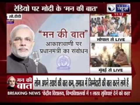 PM Modi's second radio addresses to the nation today