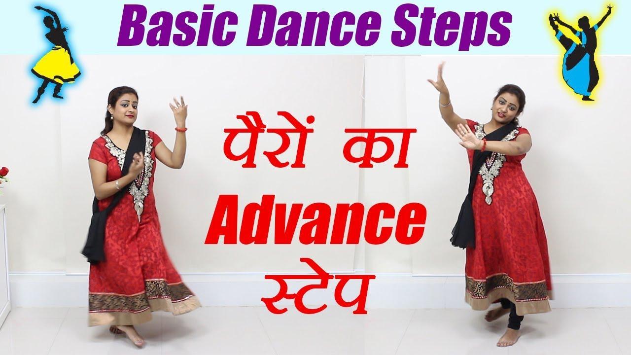 Wedding Dance Steps स ख ड प र क Advance Learn Cl 5 Boldsky