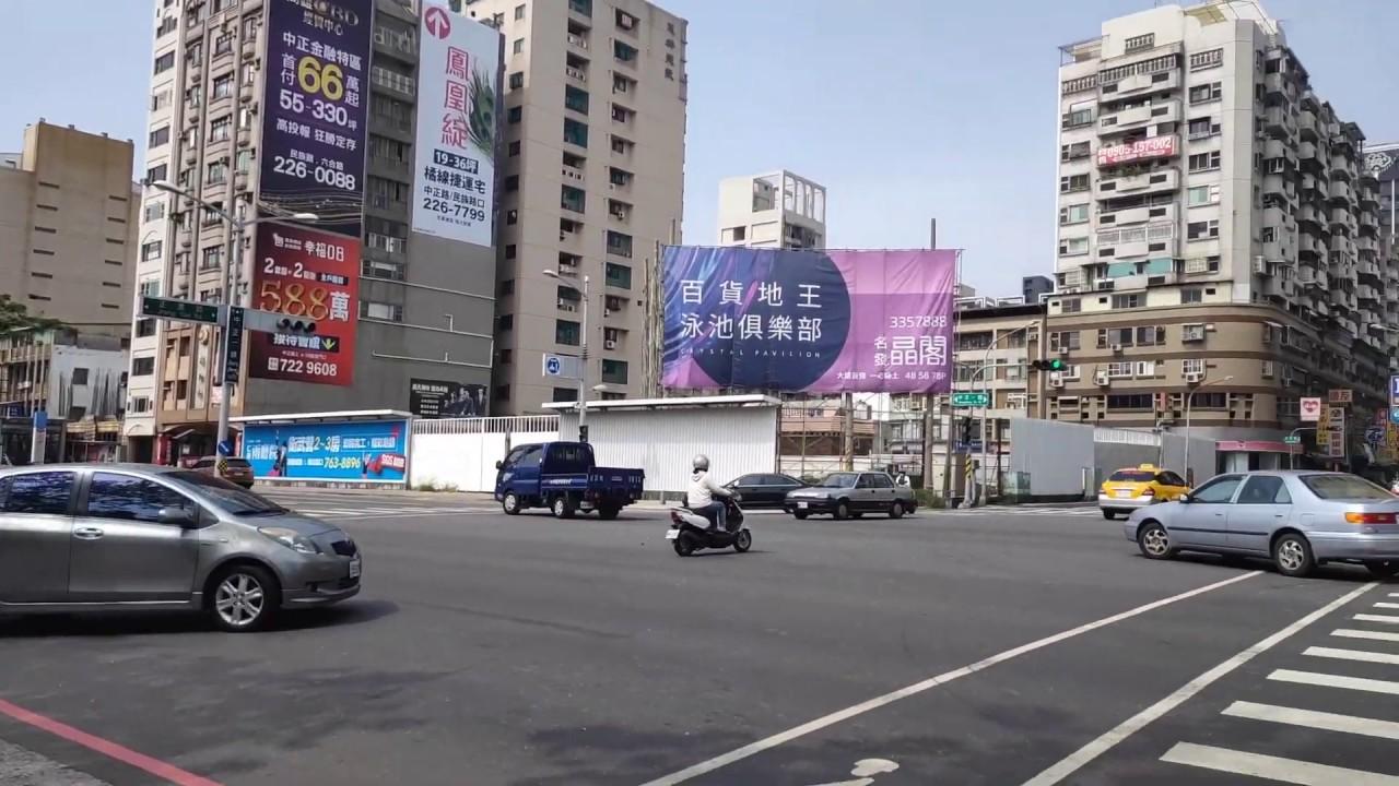 技擊館 高樓美景三房平車 - YouTube