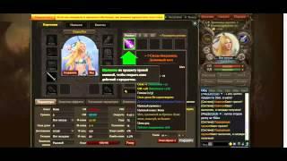 Обзор онлайн игры Зов Дракона