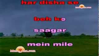 Karaoke of Mile Sur Mera Tumhara by MeraGana.com