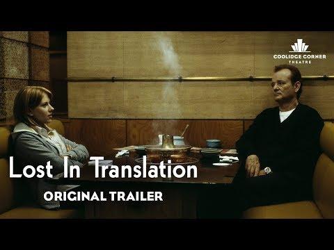 Lost in Translation   Original Trailer   Coolidge Corner Theatre