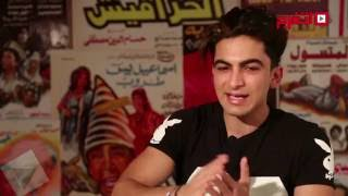 اتفرج| هادي خفاجة: الوقعة اللي وقعتها في «أبو علي» كانت حقيقية