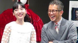 宮本亜門、神田沙也加/『イントゥ・ザ・ウッズ』試写会トークショー.