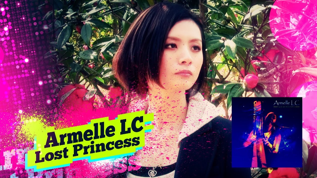 "Video News Spin-off#15 Armelle LC ""Lost Princess"""