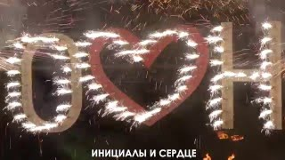 Видео  каталог пиротехнических услуг(, 2016-05-18T07:40:11.000Z)