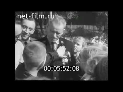 1959г. Калининград. польская делегация