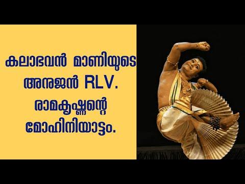 Mohiniyattam male dancer RLV Ramakrishnan Part-3