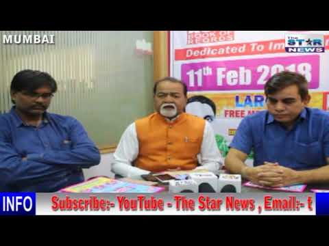 RK HIV Aids Research & care center  |Free General Medial Camp|| For Press Conference
