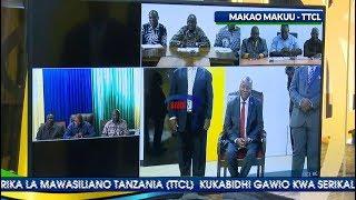 LIVE | Rais John Magufuli ametembelea TTCL HQ na atapokea gawio la serikali
