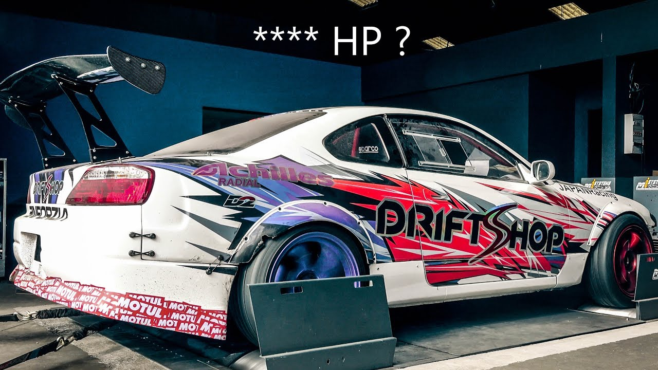 S15 RB28 DRIFTSHOP - PASSAGE AU BANC