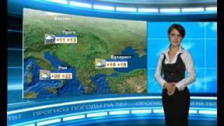 видео Погода в Молдове