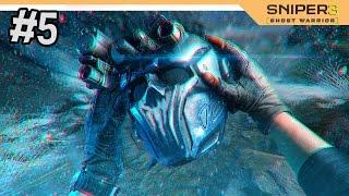Sniper Ghost Warrior 3 - Прохождение на русском - Часть 5