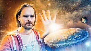 Плоская Земля и Религия 🤷♂️