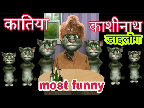 Ghatak// dialogues/ most funny by Talking Tom Hindi / Sunny Deol/toms talent hindi