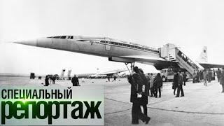 Безопасность и секретные технологии: аэропорту Алматы 85 лет