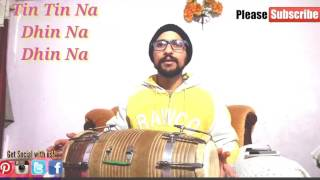 How To Play Dholak For Beginners |All Basic Theka's(Taals)In One|Dholak Lesson 1 Recreated