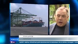 Торговая война: США и Китай ввели обоюдные пошлины на импортные товары