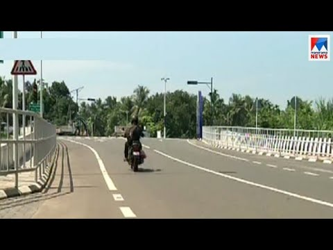 Ring road completed at Kozhikode