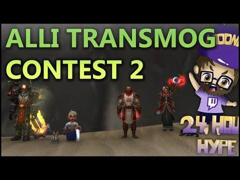 Transmog Wettbewerb 02 - Allianz [24h Stream Mitschnitt]