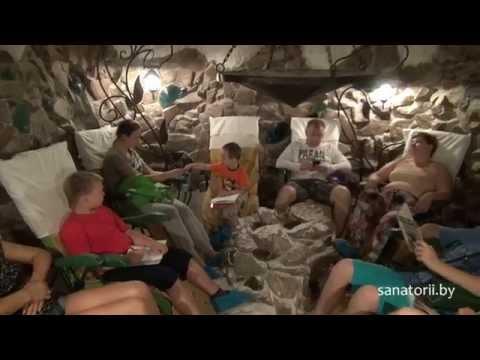 Санаторий Солнечный - спелеотерапия, Санатории Беларуси