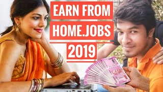 10 Easy Work From Home Jobs | Tamil | Madan Gowri | MG