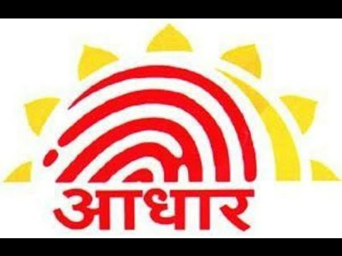 aadhar card exam in hindi