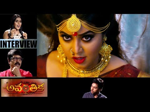 Poorna & Sri Raj Interview about Avanthika Movie | #purna | Avanthika | Sri Raj Balla