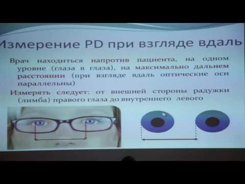 Как измерить межцентровое расстояние глаз линейкой