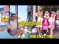 OUR FIRST TIME AT DISNEYLAND?!?! 😱😍 ( i love this vlog ) 😭