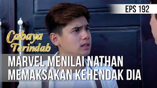 CAHAYA TERINDAH - Marvel Menilai Nathan Memaksakan Kehendak Dia [18 November 2019]