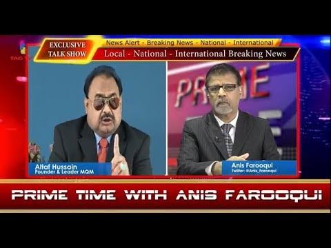 Exclusive interview of QeT Altaf Hussain with Tag TV  Canada - 7 March 2019