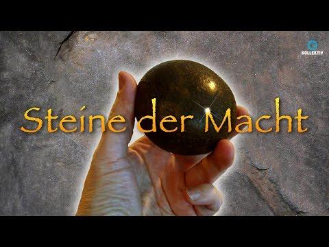 STEINE DER MACHT - Stan Wolf (2017)
