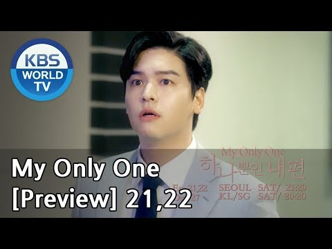 My Only One | 하나뿐인 내편 EP21,22 [Preview]