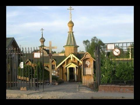 Игорь Корытин сделал это! Пробежал более 130 километров до Дивеева.