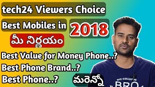 tech24 Viewers Choice 2018 Best Mobile Phones in All Categories in telugu I