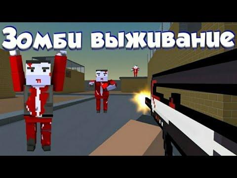 Зомби режим рисуем мульт фильмы 2