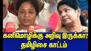 Tamizhisai blames TN govt