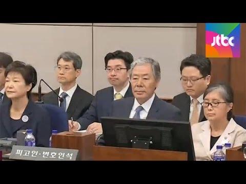[영상] 나란히 피고인…법정에서 만난 박근혜·최순실