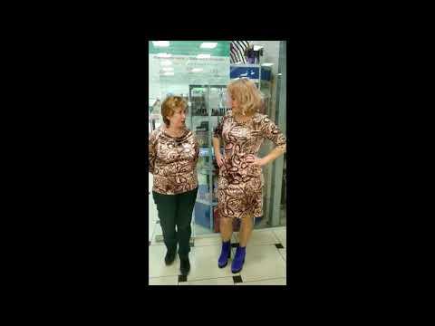#распродажа #Фаберлик -одежда