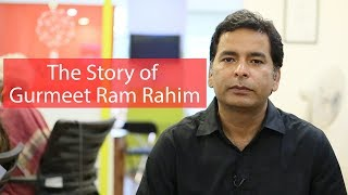Story of gurmeet ram rahim by a journalist who 'stung' him in 2007