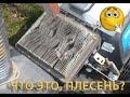 Не развивает обороты мотоблок или стирка воздушного бумажного фильтра mp3
