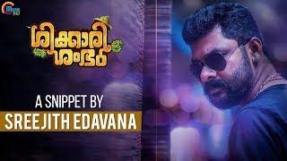A Snippet By Sreejith Edavana | Shikkari Shambhu | Official