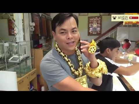 Vietnam Tycoon Driving Supercar To Buy More Gold