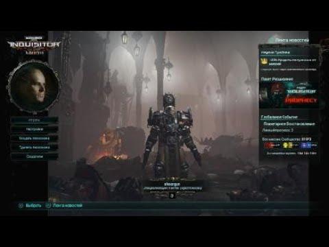 Warhammer 40,000: Inquisitor - Martyr |