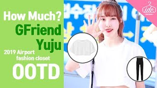 [Idol Closet]  Vocals + Style =GFriend's Yuju! 2019 Airport Fashion OOTD